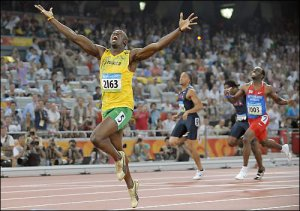 200m finale
